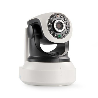 Camera IP wifi 3G Siepem S6203Y-WRA
