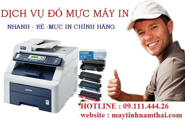 Địa chỉ sửa máy in Brother uy tín nhất khu vực Hà Nội