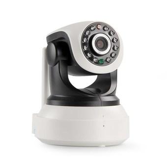 Giảm giá Camera IP Wifi 3G kịch kim không lợi nhuận